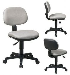 fabric office chair gray basic task office chair with back height adjustment sc117 anatomy office