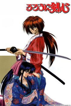 """Meiji Era. Lurking in the shadows are many survivors of the revolution awaiting their chance for vengeance. Only the former government assassin, Kenshin Himura can keep the peace. Kenshin gives up the life of """"Battousai The Man Slayer"""" and sets off as a lone wanderer. His travels lead to the Kamiya Dojo where he discovers the chance to start life over."""