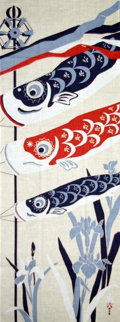 絵てぬぐい 五月鯉 こいのぼり May Mai