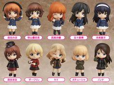 The 'Way of the Tank' in Nendoroid Petite size  The girls of the school tank battle series Girls und Panzer have joined the Nendoroid Petite lineup! Included in this 11-figure box set are Miho Nishizumi, Yukari Akiyama, Saori Takebe, Hana Isuzu, and Mako Reizei from the Ankou Team, as well as Maho Nishizumi, Darjeeling, Kay, Katyusha, and Nonna - plus 1 secret character. Each character looks ado...