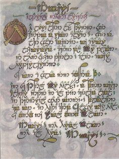 Quenya text by J.R.R. Tolkien found in The Lord of the Rings, Book 2, Chapter VIII.