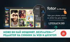 Редактор на снимки и изображения с професионални фото ефекти и брутално много възможности - Fotor