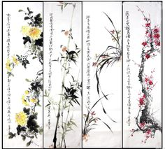 """The Four Gentlemen (四君子), also called the Four Noble Ones, in Chinese art refer to four plants: the plum (梅), the orchid (蘭), the bamboo (竹), and the chrysanthemum (菊). The term matches the four plants with junzi (君子), or """"gentlemen"""" in Confucianism. They are common subjects in traditional ink and wash painting, belonging to the category of bird-and-flower painting in Chinese art."""