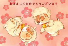 今年の年賀状だったもの1 #drawing#painting#illustration#disney#disneydrawing#disneyart#draw#drawings#art#artist#artwork#cute#love#FanArt#ディズニー#ディズニーイラスト#イラスト#お絵描き#絵#デジタル#chipndale#チップとデール#年賀状#2015#sheep