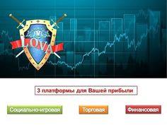 Вебинар по развитию ЛОВА. 17.05.18