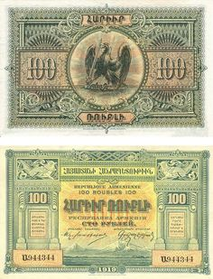 Armenia's first banknote ... Greek Drachma, Promissory Note, Foreign Coins, My Heritage, Silver Coins, Vintage World Maps, Stamp, History, Money