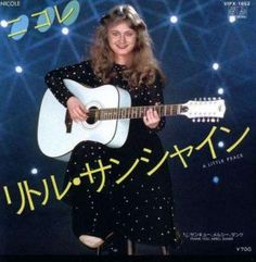 """Nicole - """"Ein bisschen Frieden"""", winning song of the Eurovision Song Contest 1982 from Germany (japanese cover)"""