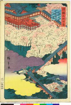 二歌川広重: Yamato Hasedera 大和長谷寺 / Shokoku meisho hyakkei 諸国名所百景 - 大英博物館