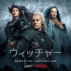 Netflix JapanはInstagramを利用しています:「最も恐れるべきは、人間が生み出した怪物—。  Netflixオリジナル作品『#ウィッチャー』のアートが到着⚡  12/20より、全世界独占配信スタート! #ネトフリ」 The Witcher Game, The Witcher Books, Shows On Netflix, Netflix Movies, Serie Du Moment, Game Of Thrones, The Last Wish, Epic Movie, Old Video