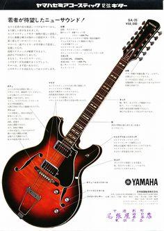 SA-50-Yamaha-Guitar-Booklet-Page-1-Layout.jpg (1536×1640)   yamaha ...