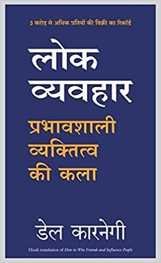 Body Language Books In Hindi Pdf