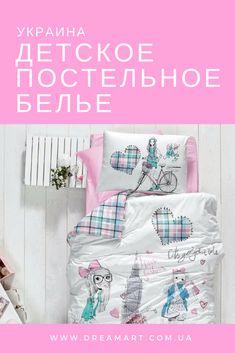 Украина. Более 400 видов детского постельного белья на любой вкус))   детскоепостельноебелье, 8dc86d9fa69