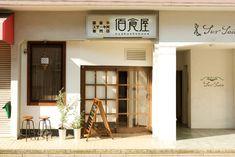 出典:京都の地元民に愛され続けている、絶品B級グルメをみなさんは知ってますか?京都の街に出るとそんなB級グルメの名店が多数あります。今回は京都に住んでいる方も、他府県からお越しの方も一度は食べてみたい『B級グルメ・ソウルフード』をご紹介した