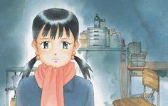 Bokurano Ours Vol. #09 Manga Review