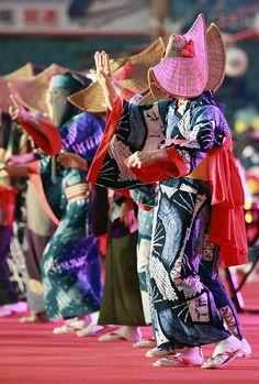 Ancestor's soul inviting Dance #3, Bunkyo, Tokyo Copyright: Takero Kawabata
