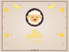 Eunoya wishes you all a Happy Eid-ul-Azha