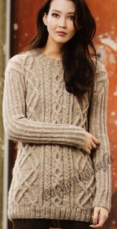 Пуловер (ж) 29*225 FAM №4791