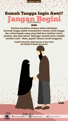 Jd hati2 ya. Salah2 malah rumah tangga dikerjain orang2 hasad & rese sampai usai. Buyar maksudnya. Naudzubillahiminzaliik.. Hijrah Islam, Islam Marriage, Doa Islam, Marriage Life, Allah Quotes, Muslim Quotes, Quran Quotes, Islamic Quotes, Reminder Quotes