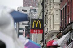 McDonald's Chinatown