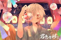 君色々移り/まふまふ Fire Emblem, Cute Boys, Bad Boys, Anime Flower, Yukata Kimono, Indie Pop, Anime Hair, Pop Group, Vocaloid