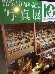 AIU library