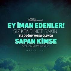 Allah Islam, Islam Muslim, Dear Mom, Quotes About God, Quran, Forgiveness, Quotations, My Life, God