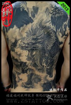 Japanese Dragon Tattoos, Japanese Tattoo Art, Japanese Tattoo Designs, Tattoo Designs Men, Backpiece Tattoo, Medusa Tattoo, Buddha Tattoos, Body Art Tattoos, Japan Tattoo Design