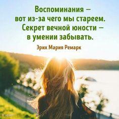 Э. М. РЕМАРК