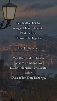 Maa Quotes, Shyari Quotes, Epic Quotes, Sad Love Quotes, Funny Quotes For Teens, Poetry Quotes, Hindi Quotes, Life Quotes, Dear Diary Quotes