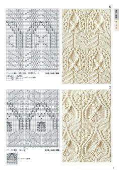 Mobile LiveInternet book: «Knitting Pattern Book 260 by Hitomi Shida» | TVORYU - Diary TVORYU |
