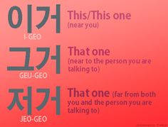 This, That and That one way over there in Korean. XD