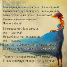 жизнь женщины