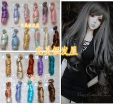 15cm *100cm BJD Wigs High-temperature Fashion Curly Hair Extension Hair Piece For 1/3 1/4 1/6 BJD SD Dollfie 1pc //FREE Shipping Worldwide //