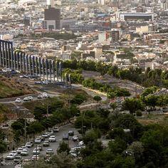 The beautiful City of Baneh in the Province Kurdistan, Iran.