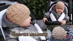Шапочка спицами мальчику | How to knit a baby hat - YouTube