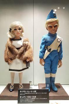 THUNDERBIRDS.......SOURCE KOUJIVA.TUMBLR.COM....... Joe 90, Thunder Bird, Thunderbirds Are Go, Fantastic Show, Cult, Favorite Cartoon Character, Old Tv Shows, Vintage Tv, Best Series
