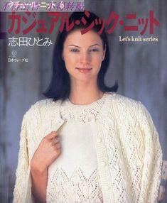 Crochet Book Cover, Crochet Books, Crochet Magazine, Knitting Magazine, Knitting Books, Knitting Charts, Free Crochet, Knit Crochet, Knit World
