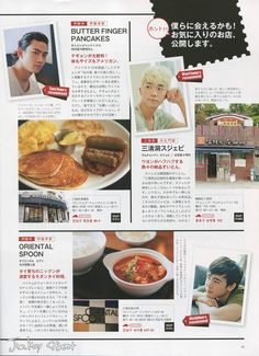 [SCAN] 2PM - ANAN SEOUL TRAVEL BOOK SPECIAL ISSUE. Scanned ©rikakotsu via http://junkaystreet.tk/
