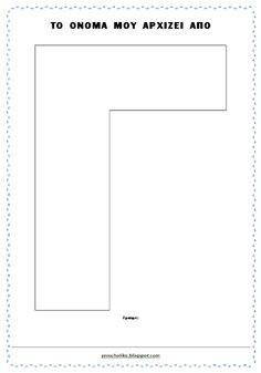 Learning Activities, Bar Chart, Names, Symbols, Letters, Blog, Bar Graphs, Letter, Blogging