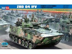 The Hobby Boss ZBD-04 IFV in 1/35 scale from the plastic IFV model range accurately recreates the real life Chinese infantry fighting vehicle. This plastic IFV kit requires paint and glue to complete.