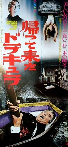 Dracula Has Risen From The Grave (1968) (Japan)