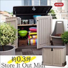 KETER屋外物置Store It Out Midi / 当ショップは、KETER総輸入元の為お求めやすい価格でご提供しております。