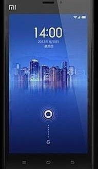 Xiaomi Mi 3 | Smart Mobile Phones