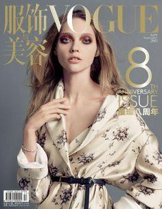 cool Capas | Edições de Setembro 2013 da Vogue Magazine ao redor do mundo