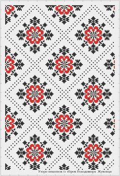 Full table cloth making malık. Folk Embroidery, Cross Stitch Embroidery, Embroidery Patterns, Cross Stitch Charts, Cross Stitch Designs, Cross Stitch Patterns, Palestinian Embroidery, Knitting Charts, Cross Stitch Flowers