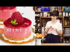 Mini Cheesecake de Frutas Vermelhas para a Kate Spade | Vídeos e Receitas de Sobremesas