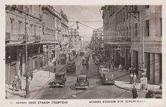 Greece History, Athens Greece, Greek, Street View, Explore, Places, Retro, Style, Fotografia