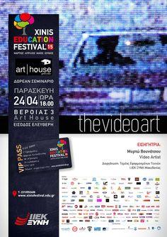 The Video Art @ArtHouse Thessaloniki