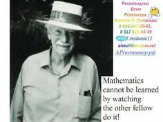 В равнобедренном треугольнике точки середины сторон соответственно перпендикулярен Найдите угол уравнения. Высшая математика. Решение задач. Преподаватель МФТИ. Принцип математической индукции. Неравенство Бернулли. Арифметическая и геометрическая прогрессии, формулы общего члена и суммы. Последовательность Фибоначчи. Многочлены от одной переменной. Делимость многочленов, деление многочленов с остатком. Схема Горнера. Корни многочлена. Теорема Безу. Теорема Виета