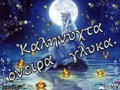 Archetypal Flame - Kalinycta,- Καληνύχτα   Like - Comment - Share Καληνύχτα, όνειρα γλυκά, αγαπημένες ψυχές Αγάπη και φως.   Good night, sweet dreams,  Love and Light  ˡᵒᵛᵉ ♡ ☯ ∞ Agape ke fos  ˡᵒᵛᵉ ♡ ☯ ∞ Buenas noches, dulces sueños, queridas almas amor y luz  #ARCHETYPAL #FLAME #GIFS #gif #positive #quotes #frases #φράσεις #improvement #mind #agape #love #light #fos #amor #luz #νους #βελτίωση #αγάπη #φως #θετική #σκέψη #thinking #power #thankyou